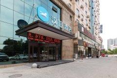 汉庭酒店(西安公园南路店)