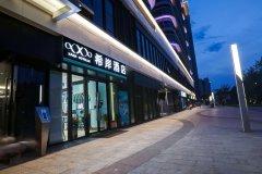 希岸酒店(郑州万锦城福塔东地铁站店)