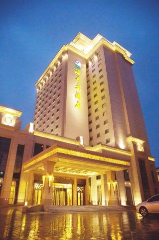 佳木斯海天大酒店