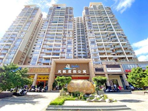 阳江海陵岛闸坡风帆家庭公寓