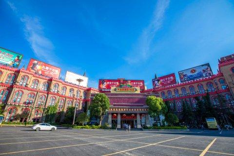 杭州宋城千古情酒店