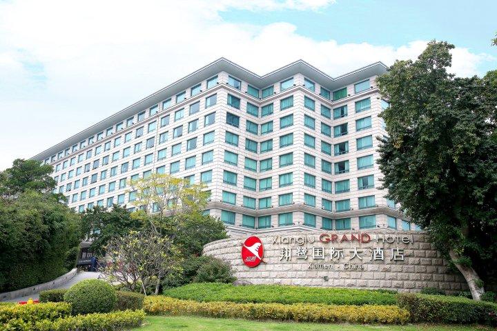 厦门翔鹭国际大酒店