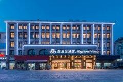 白玉兰酒店(泗洪银河国际广场店)