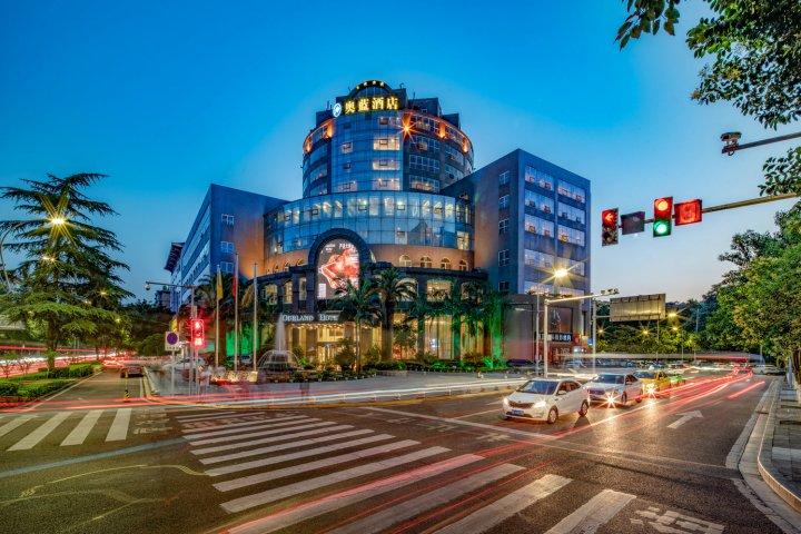 重庆奥蓝酒店