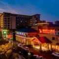 格林东方酒店(杭州临平银泰百货店)