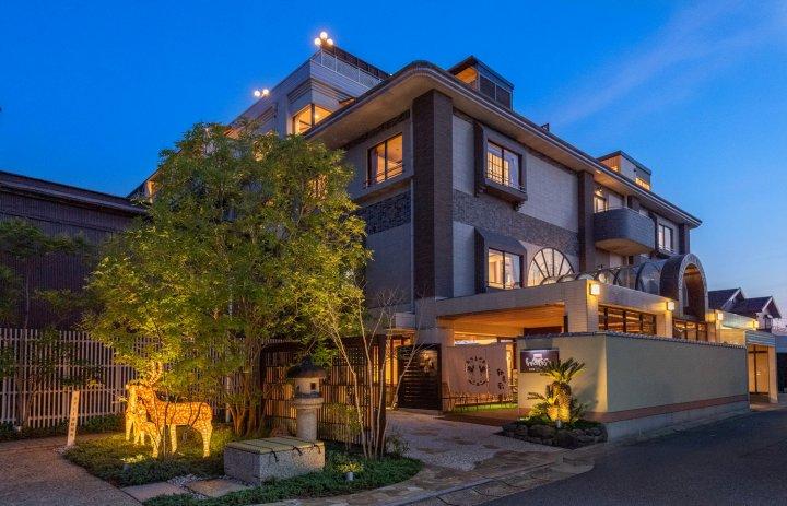新Wakasa酒店(Hotel New Wakasa)