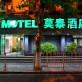 莫泰酒店(昆明火车站环城南路店)
