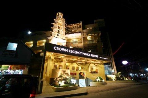 长滩岛皇冠王子酒店(Crown Regency Prince Resort Boracay)