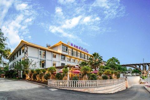 贵阳维特兰德花园度假酒店