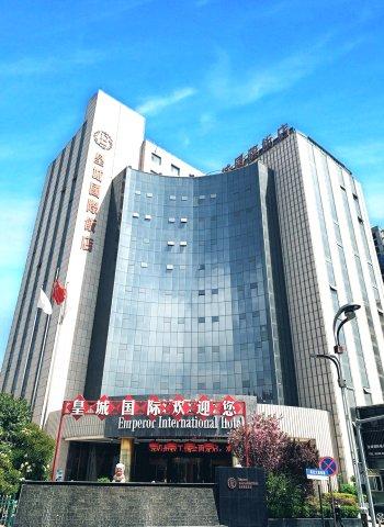 天水皇城国际饭店