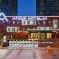 北京望京科技园亚朵酒店
