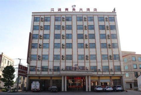 合浦江运商务大酒店