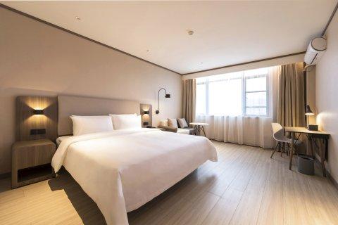 汉庭酒店(沭阳县政府店)