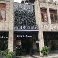 温州尚城电竞酒店