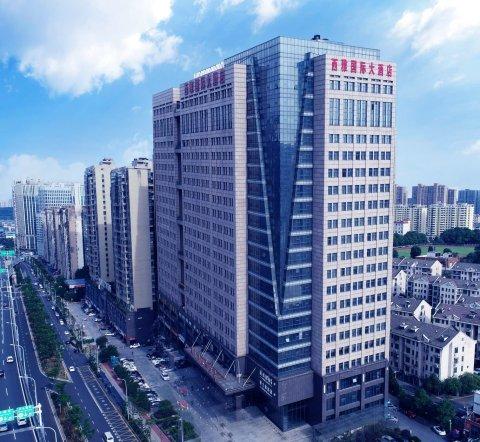 长沙西雅国际大酒店