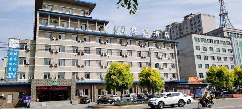 V5连锁酒店(白山轴承店)