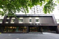 全季酒店(上海东明路地铁站店)