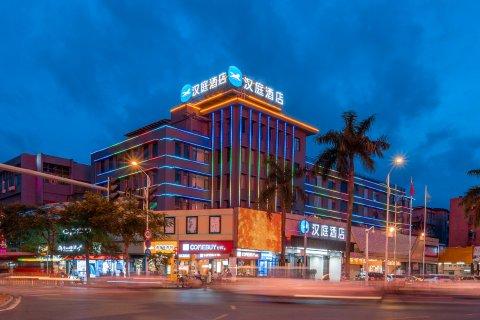 汉庭酒店(珠海斗门大信新都汇店)