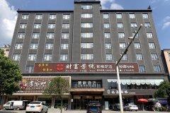 麗枫酒店(攸县店)