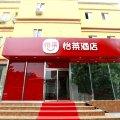 怡莱酒店(北京奥林匹克公园宝盛里店)