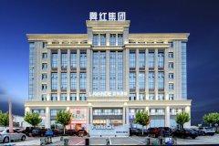麗枫酒店(秦皇岛火车站店)