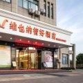 维也纳智好酒店(杭州萧山机场东大门永盛路地铁站店)
