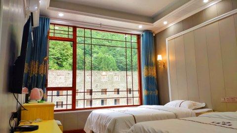 九皇山羌苑酒店