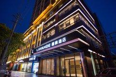 麗枫酒店(宜春青龙高铁站中山东路店)
