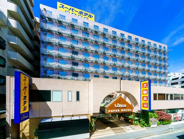 池袋站北口乐活超级酒店(Super Hotel Lohas Ikebukuro-Eki Kitaguchi)