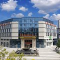 维也纳国际酒店(长春光谷大街店)