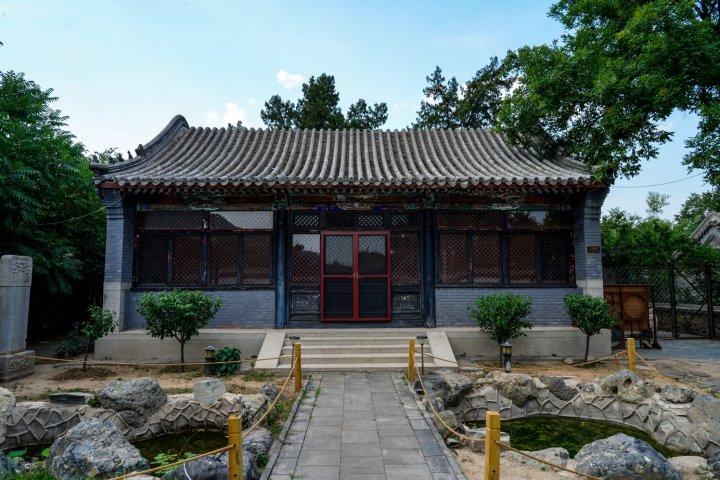 北京响墙茶棚客栈