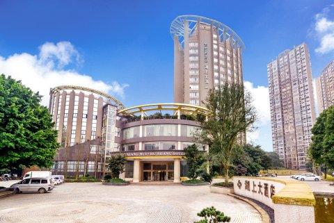 重庆湖上大酒店