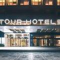北京亦庄新城马驹桥亚朵酒店