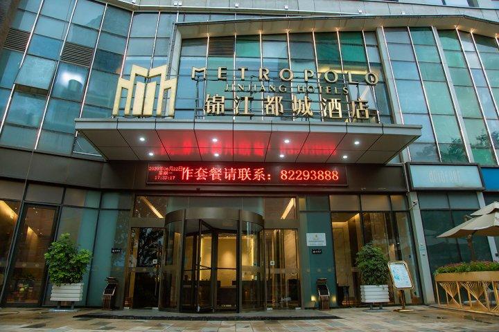 锦江都城酒店(南昌红谷滩万达广场店)