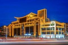 桔子酒店(菏泽万达广场店)