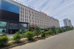 锡林浩特民禾商务酒店