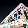 如家商旅酒店(北京站店)