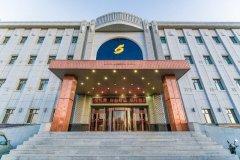 满洲里世纪大酒店
