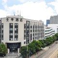 全季酒店(昆明高新区店)