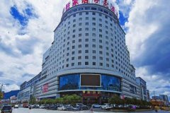 文山帝豪酒店