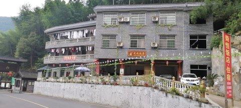 东安舜恒饭店