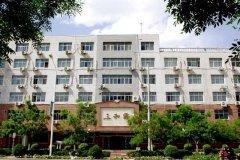 甘谷三和园宾馆