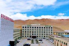 西藏阿里大酒店