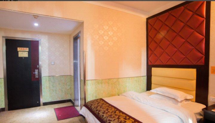 长沙县橘子红了酒店