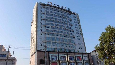 湖口君安大酒店