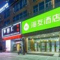 海友酒店(北京通州万盛东地铁站店)