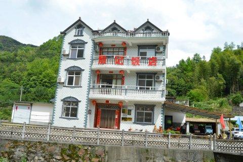 石台殷记饭店