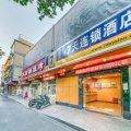 7天连锁酒店(杭州城站火车站店)