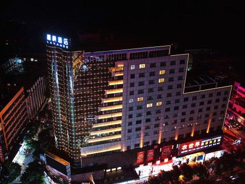 麗枫酒店(湘潭湘乡宾馆店)