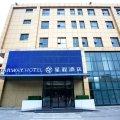 星程酒店(北京万丰路店)